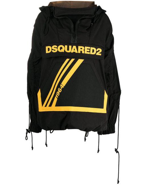 DSquared² Sealed ウインドブレーカー Black