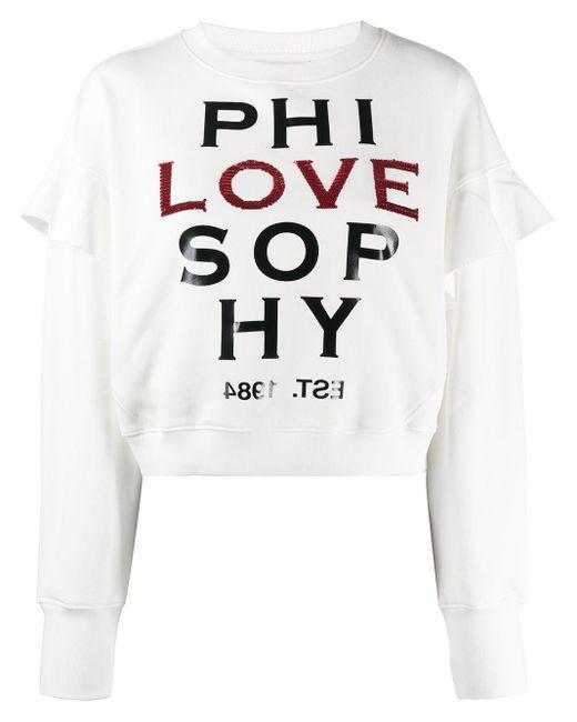 Philosophy Di Lorenzo Serafini スパンコール スウェットシャツ White