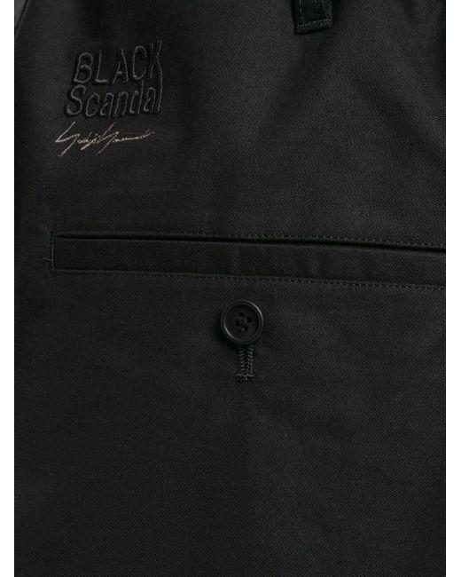 メンズ Yohji Yamamoto ギャザーウエスト パンツ Black