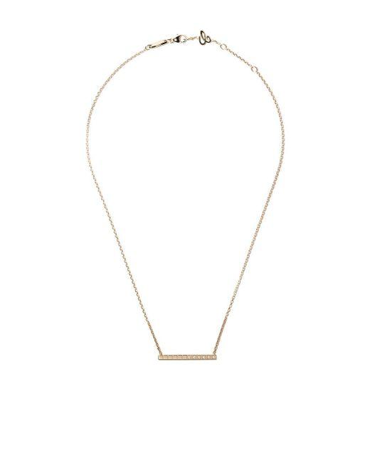 Chopard アイスキューブ ピュア ダイヤモンド ネックレス 18kイエローゴールド Metallic