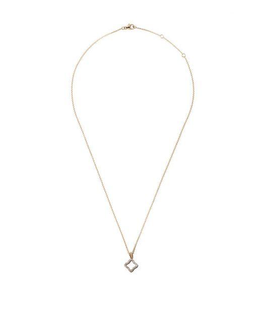David Yurman - Metallic 18kt Yellow Gold Cable Collectibles Quatrefoil Diamond Pendant Necklace - Lyst