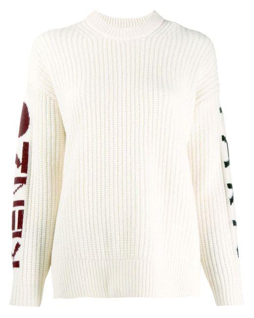 KENZO チャンキーニット セーター Multicolor