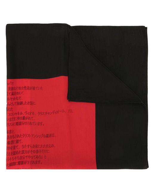 Yohji Yamamoto カラーブロック バンダナ Red