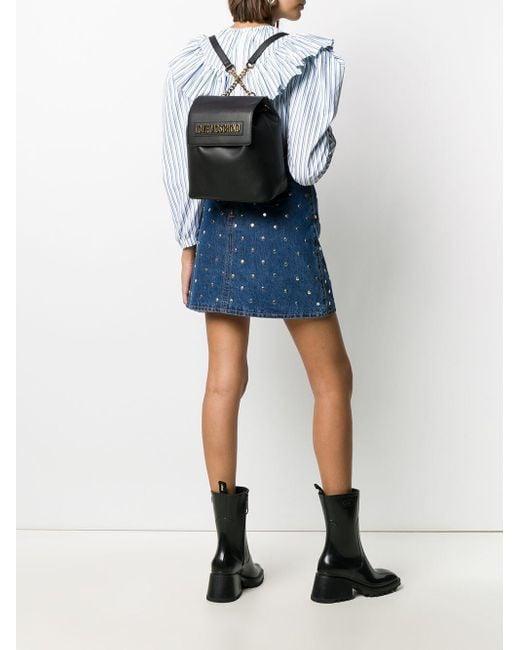 Рюкзак С Логотипом Love Moschino, цвет: Black