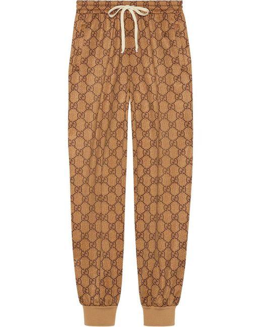 Gucci GGパターン トラックパンツ Multicolor