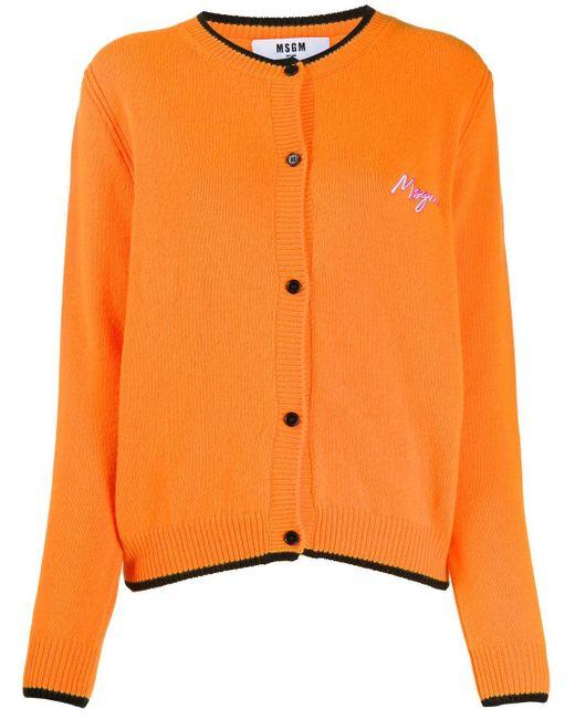 MSGM ロゴ カーディガン Orange