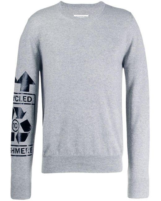 メンズ Maison Margiela プリント セーター Gray