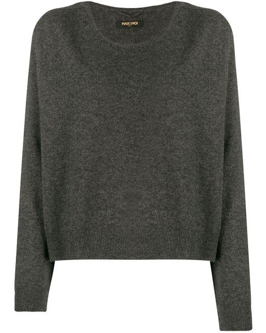 Max & Moi カシミア セーター Multicolor