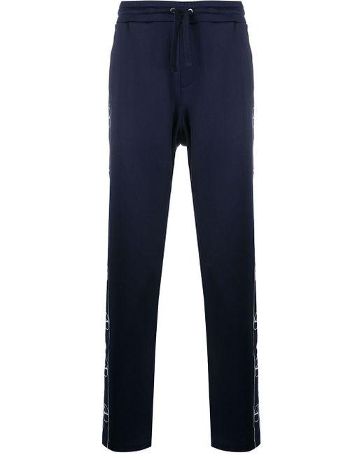 メンズ Valentino ロゴ トラックパンツ Blue