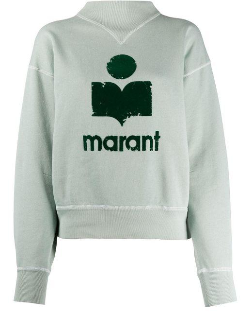 Étoile Isabel Marant ロゴ スウェットシャツ Multicolor