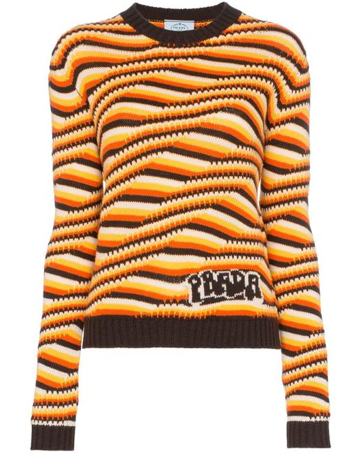 Prada ジオメトリック カシミアセーター Multicolor