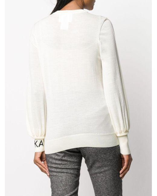 Erika Cavallini Semi Couture ブルゾンスリーブ ロゴ トップ White
