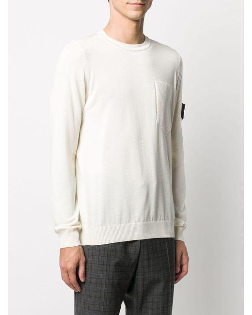 メンズ Stone Island Shadow Project ロゴパッチ スウェットシャツ White