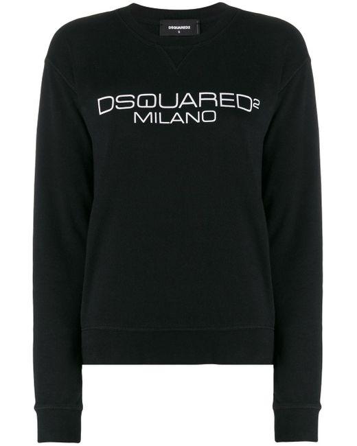 DSquared² ロゴ スウェットシャツ Black