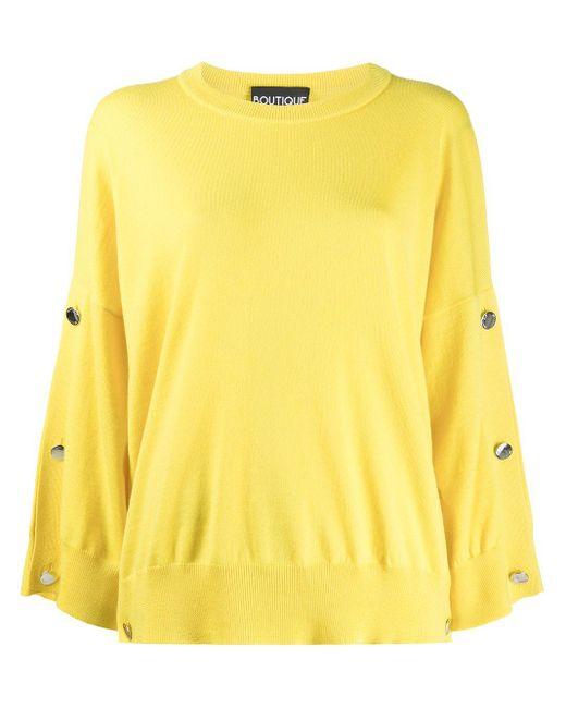 Boutique Moschino ボタン セーター Yellow