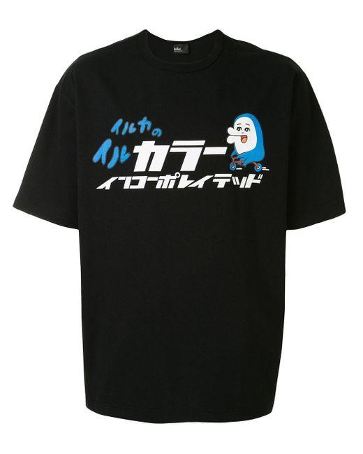 メンズ Kolor グラフィック Tシャツ Black