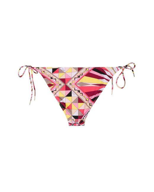 Emilio Pucci Bes ビキニボトム Pink