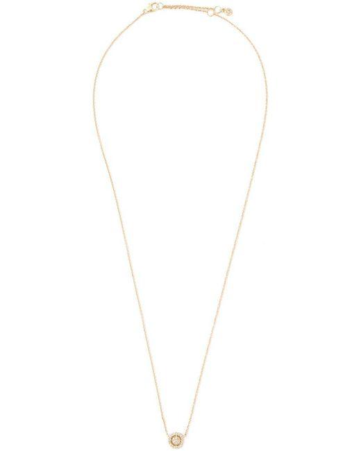 Astley Clarke - Metallic Mini 'icon Aura' Diamond Pendant Necklace - Lyst