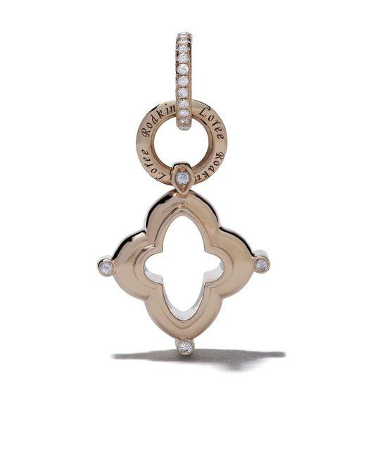 Loree Rodkin ダイヤモンド ペンダントネックレス 14kゴールド Multicolor