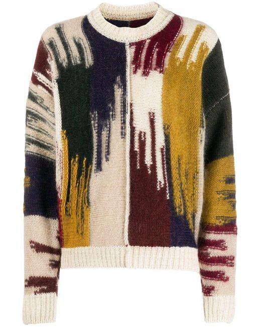Isabel Marant Delly セーター Multicolor