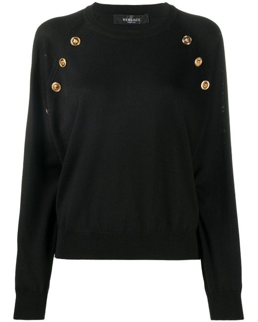 Джемпер С Декором Medusa На Пуговицах Versace, цвет: Black