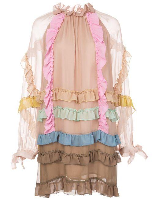 Cynthia Rowley Avery ラッフルトリム ドレス Multicolor