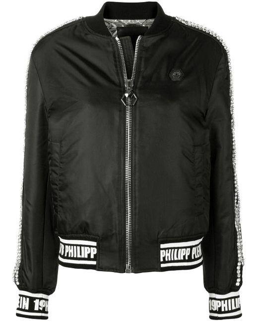 Philipp Plein ボンバージャケット Black