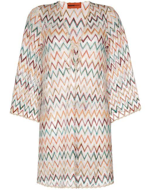 Missoni ジグザグ カフタン ドレス Multicolor