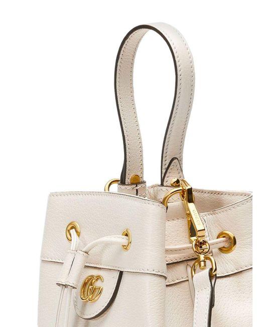 Кожаная Сумка Ophidia Gucci, цвет: White