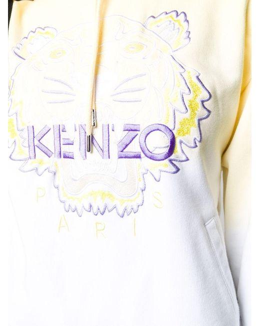 KENZO タイガー パーカー White