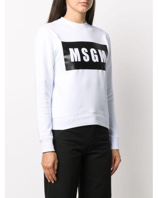 Толстовка С Логотипом MSGM, цвет: White