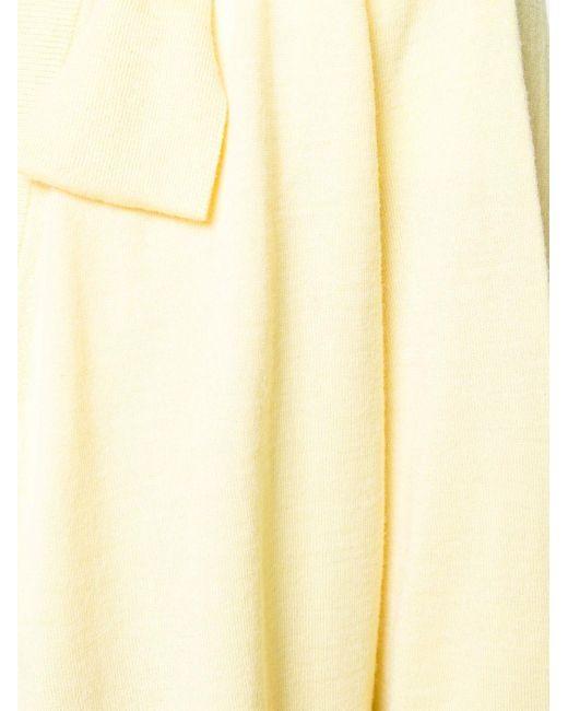 Boutique Moschino リボンディテール カーディガン Yellow