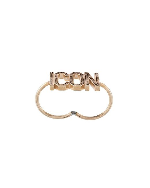 DSquared² - Metallic Icon Double Finger Ring - Lyst