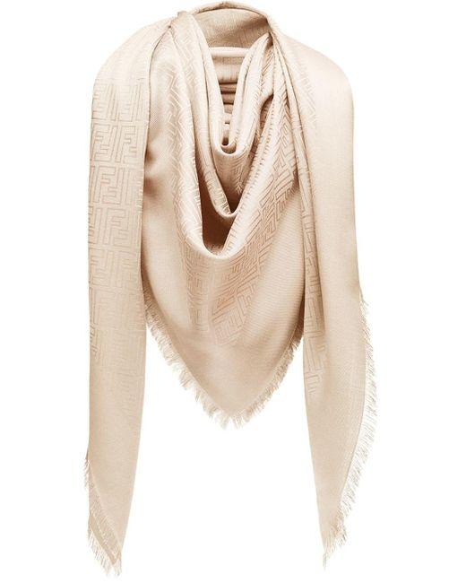 Fendi モノグラム スカーフ Multicolor