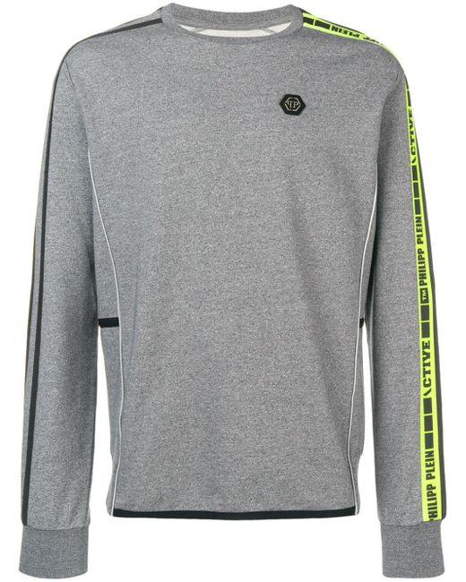メンズ Philipp Plein ストライプ スウェットシャツ Gray