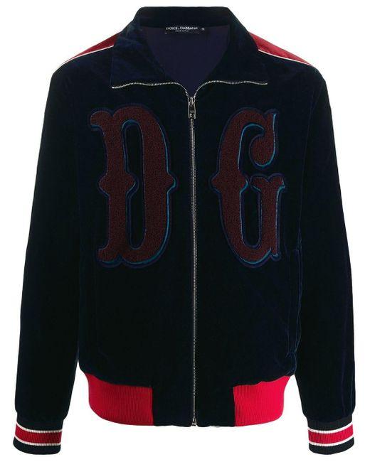 メンズ Dolce & Gabbana ロゴ スポーツジャケット Blue