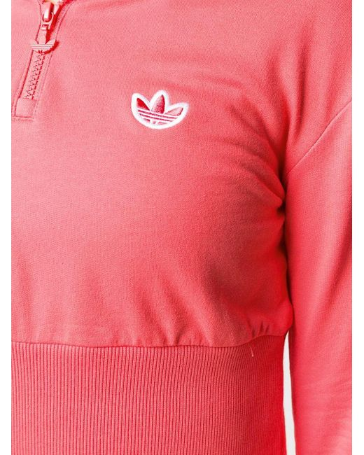 Adidas ジップ スウェットシャツ Pink