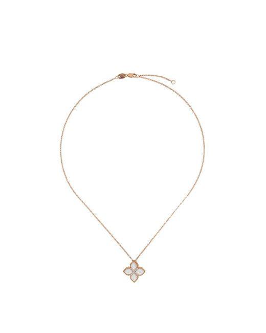 Roberto Coin Princess Flower ダイヤモンド&パール ネックレス 18kイエローゴールド Metallic