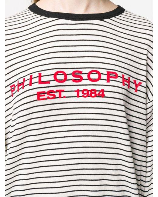Полосатый Топ Кроя Оверсайз С Логотипом Philosophy Di Lorenzo Serafini, цвет: White
