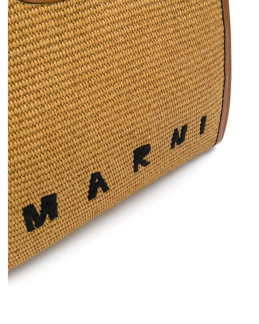 Marni ホリゾンタル トートバッグ Brown