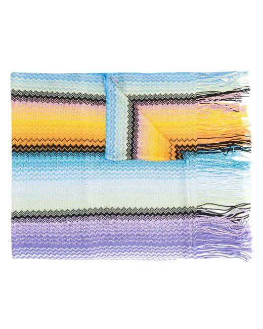Missoni ストライプ スカーフ Multicolor