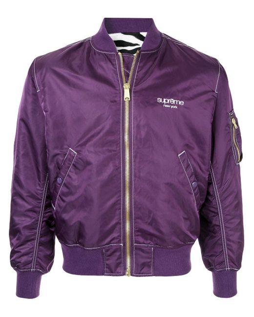 メンズ Supreme リバーシブルジャケット Purple
