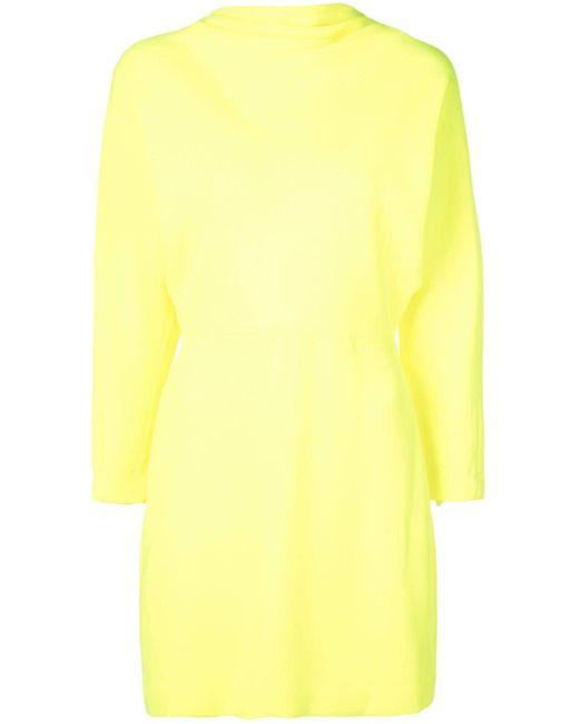 A.L.C. スリムフィット ドレス Yellow