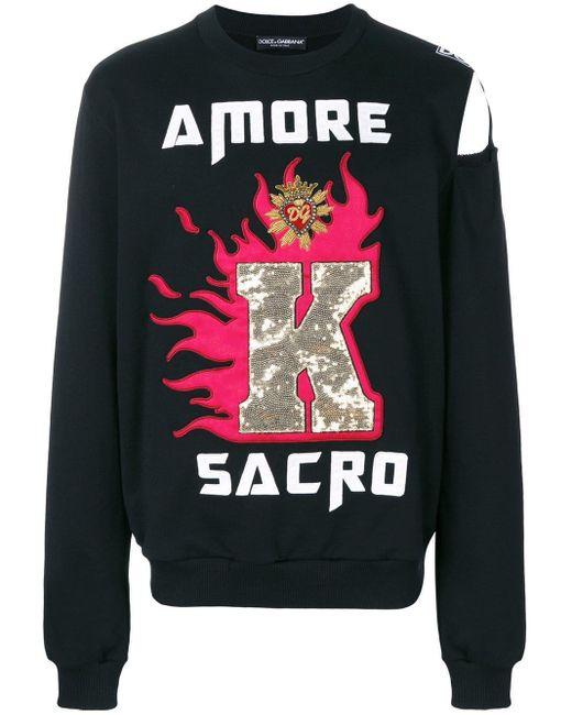 メンズ Dolce & Gabbana パッチ スウェットシャツ Black
