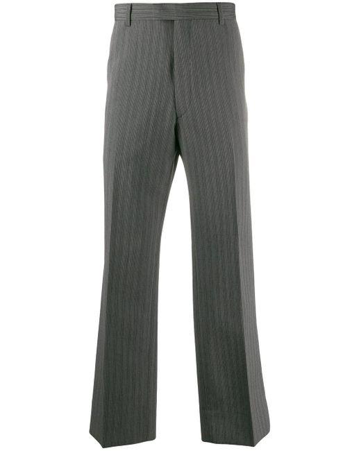 メンズ Prada ストライプ テーラードパンツ Gray