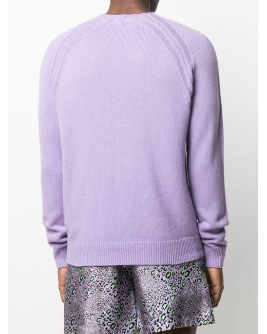 メンズ Versace カシミア プルオーバー Purple