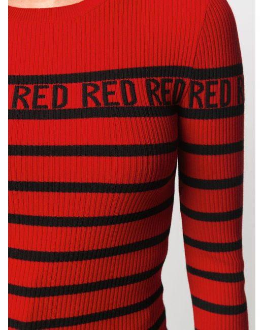 RED Valentino ストライプ セーター Red