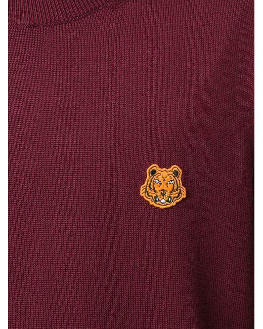 メンズ KENZO タイガー プルオーバー Multicolor