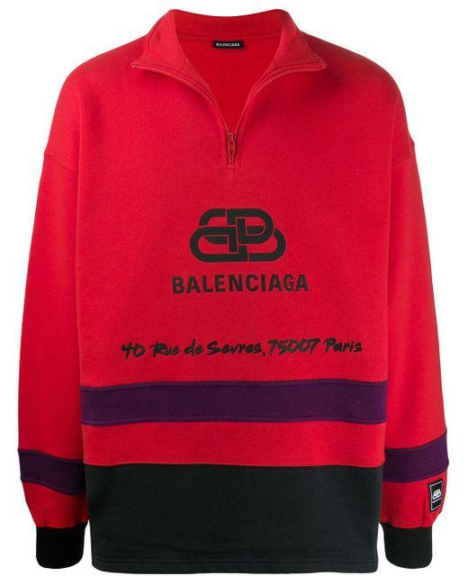 メンズ Balenciaga Bb アドレス スキーセーター Red