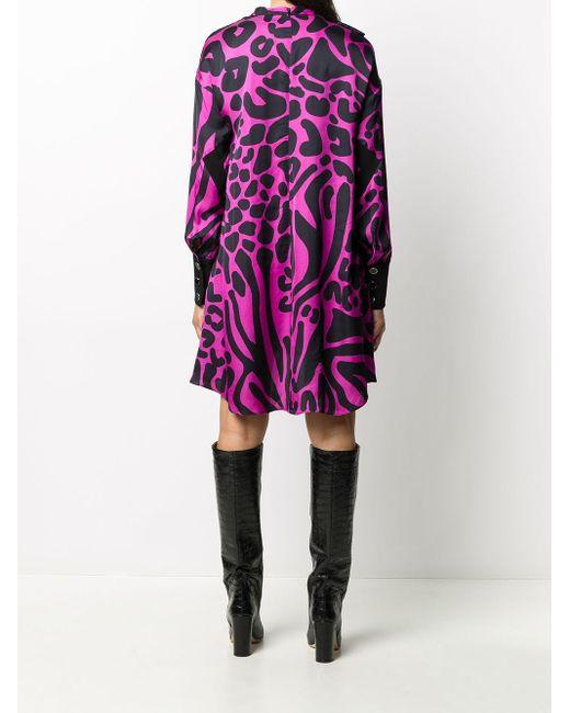 Just Cavalli アニマルプリント ドレス Pink